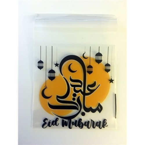 Candy Sealable Gift Bag - EID MUBARAK (Pack of 10).