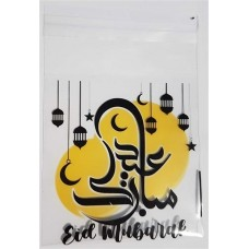 Candy Sealable Gift Bag - EID MUBARAK (Pack of 25).