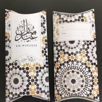 Eid Mubarak Gift Boxes