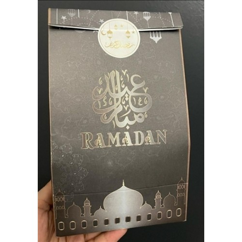Ramadan Goody Bag