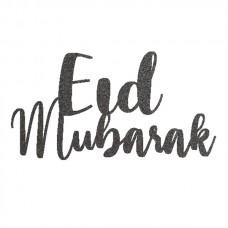 Black Glitter Cake Topper - Eid Mubarak