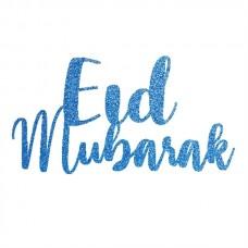 Blue Glitter Cake Topper - Eid Mubarak