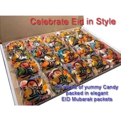 Eid Mubarak Favour Bags Gift Box