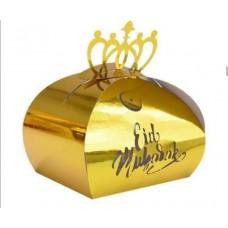 Eid Mubarak Favour Box Crown - Gold
