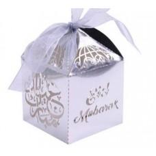 Eid Mubarak Favour Box Lasercut - Silver