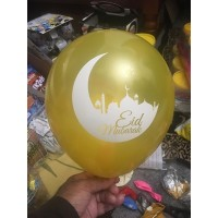 Eid Mubarak Latex Balloons - Pack of 6 Gold and Silver
