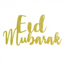 Gold Glitter Cake Topper - Eid Mubarak