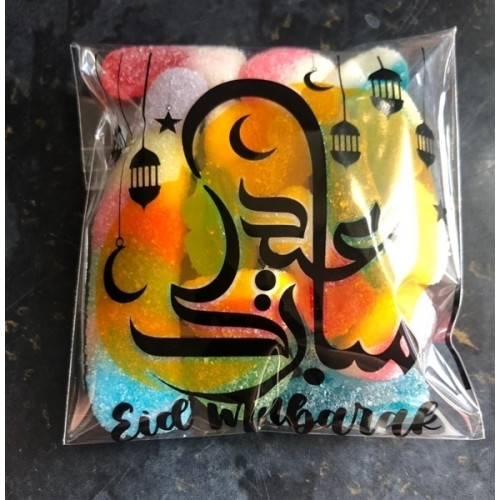 Eid Mubarak Favour Bag - Eid Treat