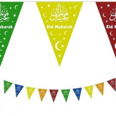 Eid Mubarak Bunting
