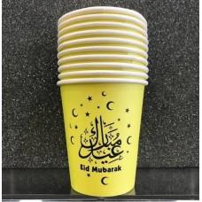 Eid Mubarak Cups - Yellow