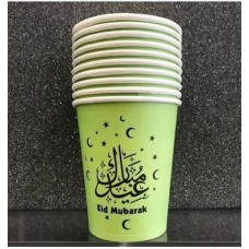 Eid Mubarak Cups - Green