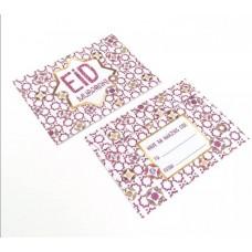 Eid Mubarak Money Gift Envelope - Pink/blue