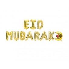 EID MUBARAK - Foil Balloon Gold 11 pieces