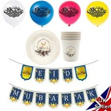 Eid Mubarak Celebration Kids Party Decoration Set of Cups Plates Banner Balloons