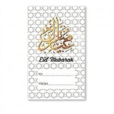 Eid Mubarak Sticker Gift Label