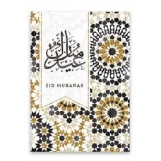 Eid Mubarak Card - Islamic Art Tile Pattern Gold