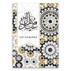 Eid Mubarak Card - Islamic Art Tile Pattern Silver